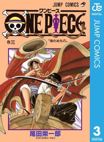 ONE PIECE モノクロ版 3 / 尾田栄一郎