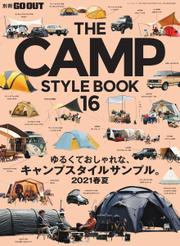 GO OUT特別編集 (THE CAMP STYLE BOOK Vol.16) / 三栄