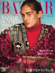 Harper's BAZAAR(ハーパーズ・バザー) (2021年12月号) / ハースト婦人画報社
