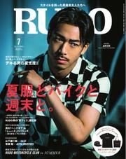RUDO(ルード)