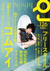 Quick Japan (Vol.126)