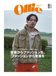 Ollie(オーリー) (#218 6月号)
