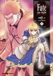 Fate/stay night(19) / 西脇だっと