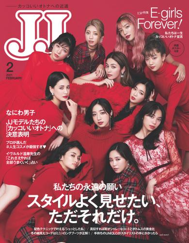 JJ(ジェイジェイ) (2021年2月号) / 光文社