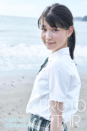 PROTO STAR 平澤遙 vol.2 / 平澤遙