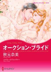バージンラブセット vol.49