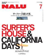 NALU(ナルー) (No.101)