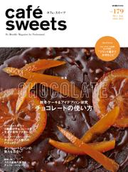 cafe-sweets(カフェスイーツ) (vol.179)