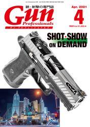 月刊Gun Professionals2021年4月号 / Gun Professionals編集部