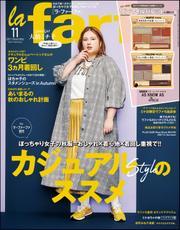 la farfa【ラ・ファーファ】2021年11月号 / la farfa編集部(編集)