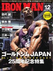 IRONMAN(アイアンマン) (2020年12月号) / フィットネススポーツ