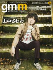 Gentle music magazine(ジェントルミュージックマガジン) (vol.58) / K-swing