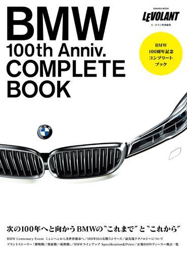 BMW100周年記念コンプリートブック / ル・ボラン編集部