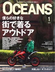 OCEANS(オーシャンズ)