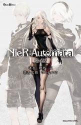 小説NieR:Automata(ニーアオートマタ) 短イ話 / 映島巡
