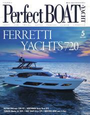 Perfect BOAT(パーフェクトボート)  (2021年5月号) / パーフェクトボート