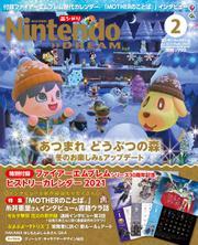 Nintendo DREAM(ニンテンドードリーム) (2021年02月号) / 徳間書店