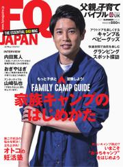 FQ JAPAN(エフキュージャパン) (VOL.59) / アクセスインターナショナル