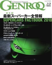 GENROQ(ゲンロク)