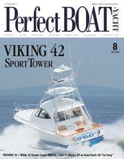 Perfect BOAT(パーフェクトボート)  (2017年8月号)