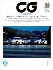 CG(CAR GRAPHIC)