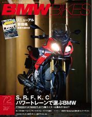 BMWバイクス (72号)