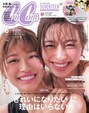 CanCam(キャンキャン) (2021年6月号) / 小学館