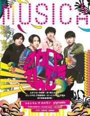 MUSICA(ムジカ) (2021年4月号) / Fact