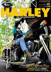 VIRGIN HARLEY (バージンハーレー) (41号(11月号))