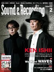 サウンド&レコーディング・マガジン 2020年2月号 / サウンド&レコーディング・マガジン編集部