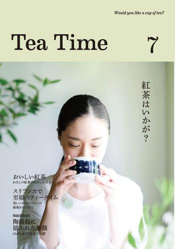 Tea Time 7 / TeaTime編集部