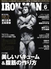 IRONMAN(アイアンマン) (2021年6月号) / フィットネススポーツ