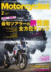 モーターサイクリスト (2021年2月号) / 八重洲出版