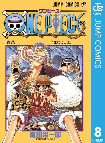 ONE PIECE モノクロ版 8 / 尾田栄一郎