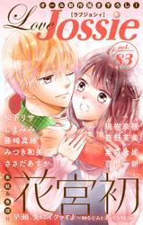 Love Jossie Vol.83 / 花宮初