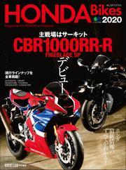 HONDA Bikes (2020) / ライダースクラブ編集部