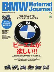 BMW Motorrad Journal (Vol.5)