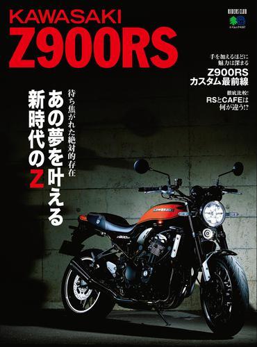 KAWASAKI Z900RS / ライダースクラブ編集部