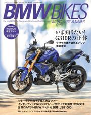 BMWバイクス (75号)