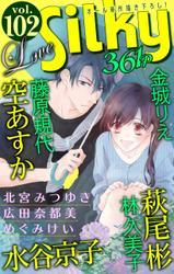 Love Silky Vol.102 / 空あすか