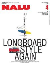 NALU(ナルー) (No.104)