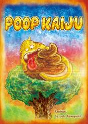 POOP KAIJU / Kamikami