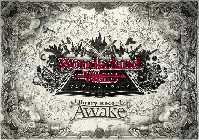 Wonderland Wars Library Records-Awake- / ゲームメディア編集部