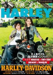 VIRGIN HARLEY (バージンハーレー) (40号(9月号))