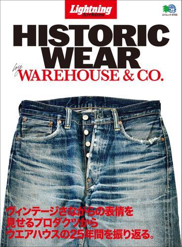 Lightning Archives HISTORIC WEAR / Lightning編集部