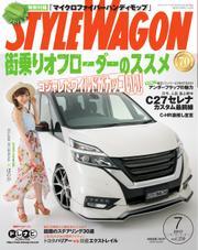 STYLE WAGON (スタイルワゴン)