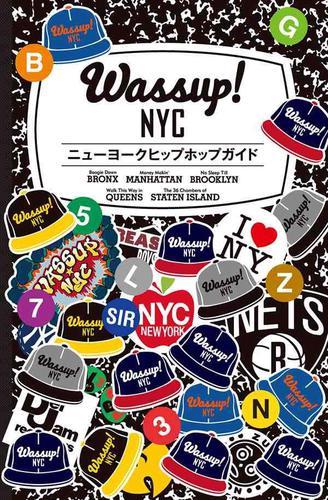 Wassup!NYC!!!ニューヨークヒップホップガイド / 水谷光孝