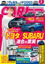 CARトップ(カートップ) (2021年7月号) / 交通タイムス社