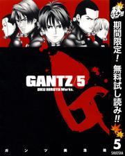 【期間限定無料配信】GANTZ