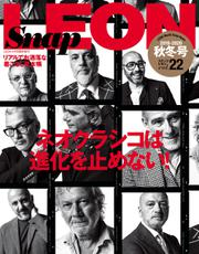 Snap LEON(スナップレオン) (vol.22) / 主婦と生活社